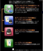 menu_convert_20110807181407.jpg