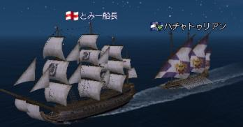 アジアで海事
