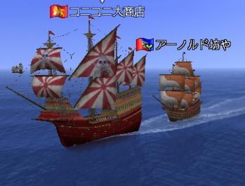 初めての海事