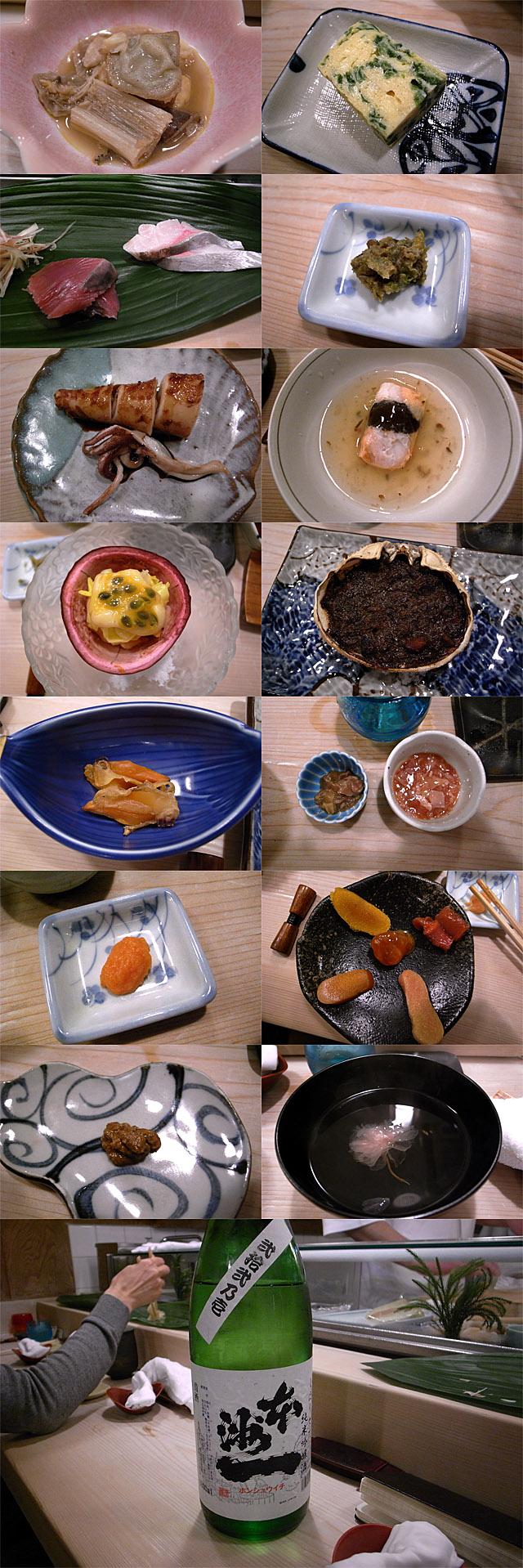 110408_001_寿司いずみ