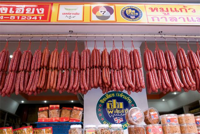 110801_008_干し肉を買う