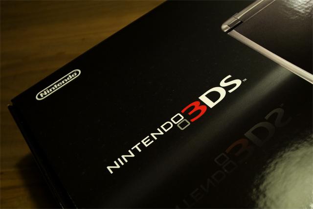 110825_001_Nintendo 3DS