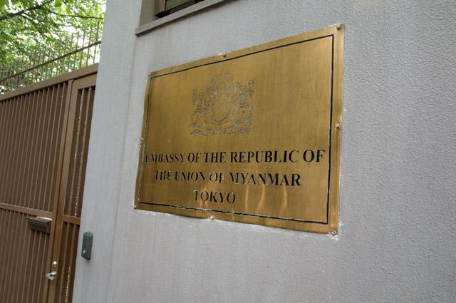 120521_006_ミャンマー大使館