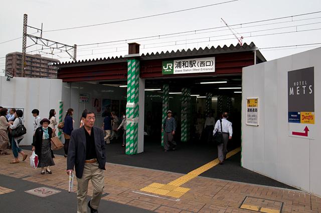 120602_002_浦和駅
