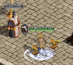2012・5・7きらら