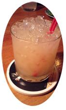 Yuji's Bar