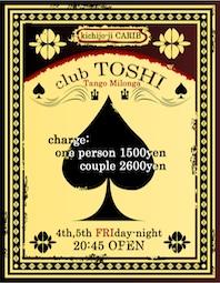 clubTOSHI