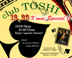 clubTOSHI Special Night!!