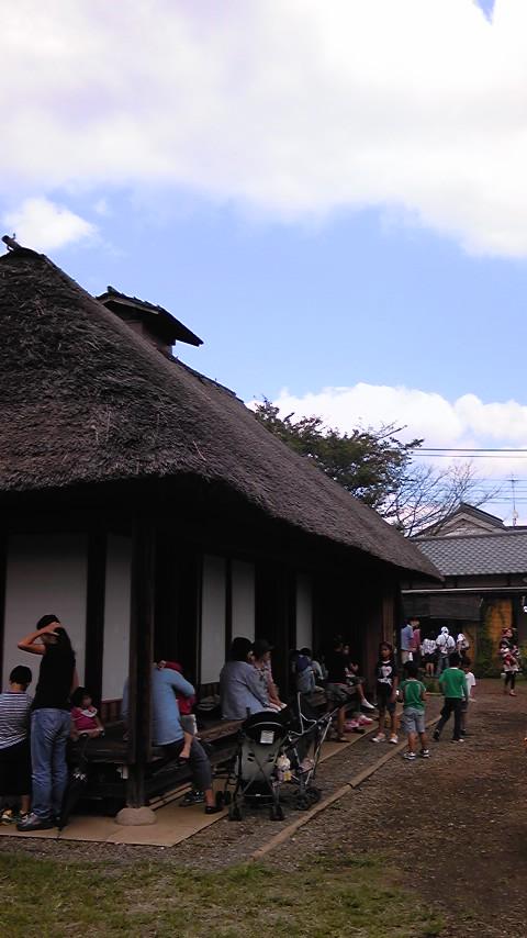 狛江古民家