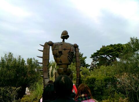 ロボット兵表