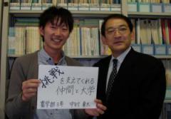 with Odagiri T
