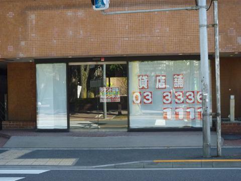 画像/マクドナルド成蹊大学前店跡地