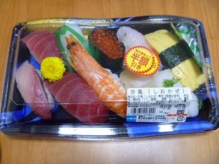 画像/魚力のお寿司1