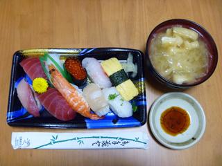 画像/魚力のお寿司2