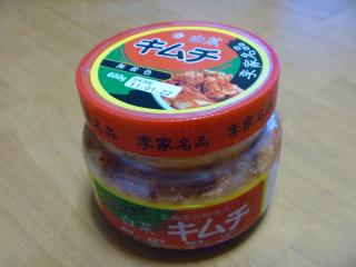 画像/ロヂャースの198円のキムチ