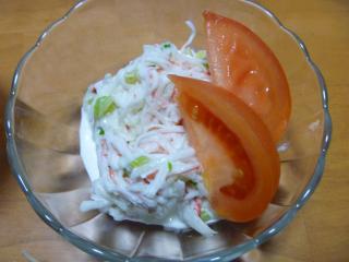 画像/大根サラダ