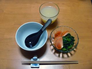 画像/スープ餃子鍋2