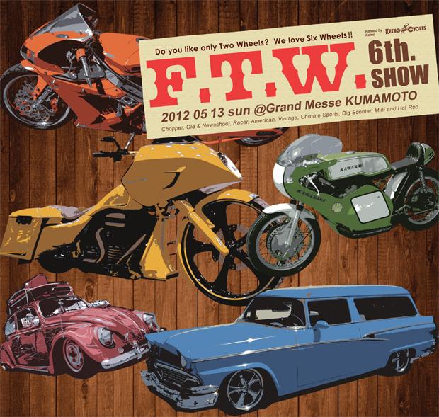 FTW ポスター