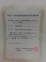 蝗ウ1_convert_20120709143256