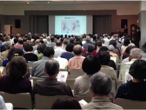 2014市民公開講座