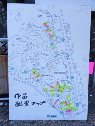 徳島野外彫刻展2