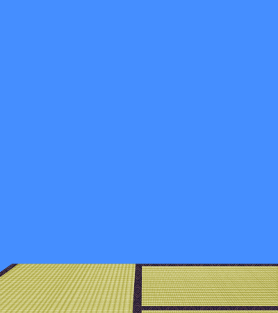 畳の描き方7