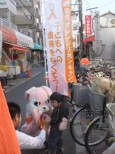 オレンジリボン2010 005