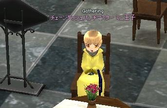 mabinogi_2012_06_16_001 1