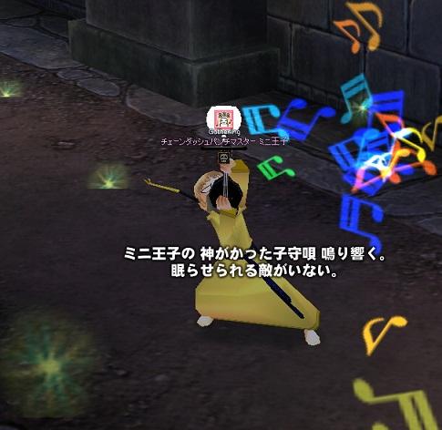 mabinogi_2012_06_16_007.jpg