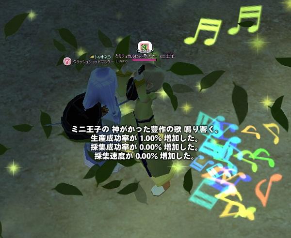 mabinogi_2012_06_16_014.jpg