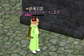 mabinogi_2012_06_23_003.jpg