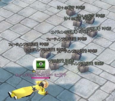mabinogi_2012_06_26_004.jpg