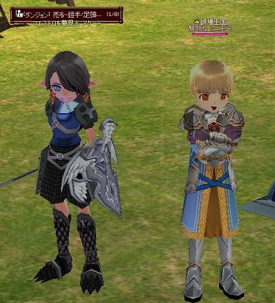 mabinogi_2012_06_28_004.jpg
