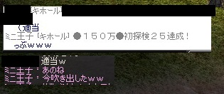 mabinogi_2012_06_28_006.jpg