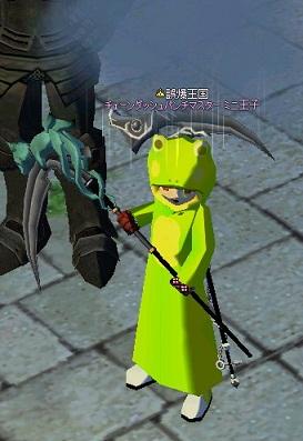 mabinogi_2012_06_29_001.jpg