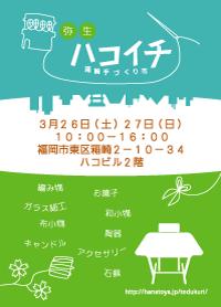 banner326[1]