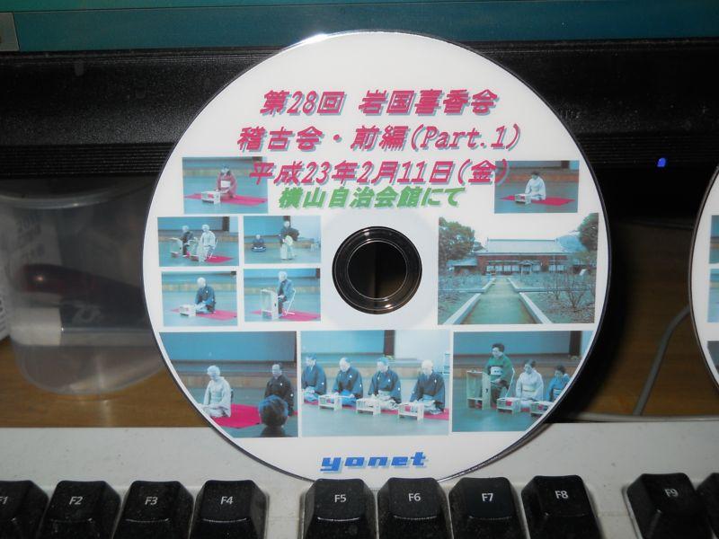 DSCN3242_R.jpg