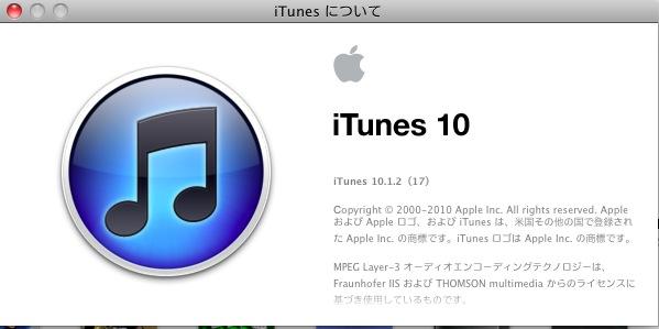 スクリーンショット(2011-01-31 21.24.33)