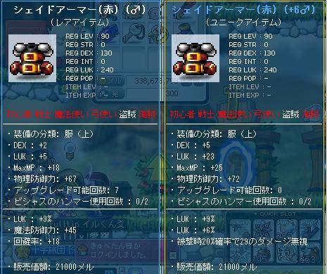 Maple110828_110512.jpg