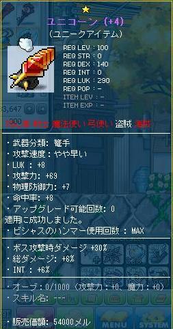 Maple110831_160729.jpg