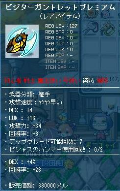 Maple110831_160734.jpg