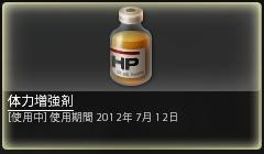 Snapshot_20120415_1614120.jpg