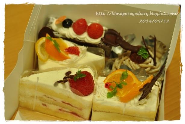 バースデーケーキ 2014・9月12日