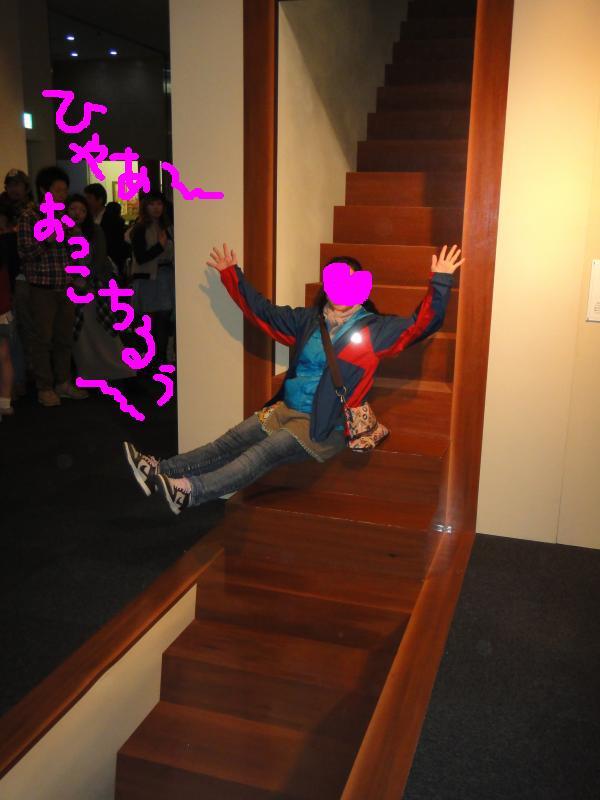 ききママ階段からおっこちる?