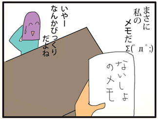 図書館03