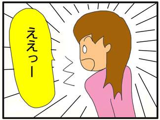 図書館02