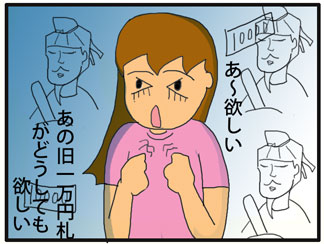 一万円03