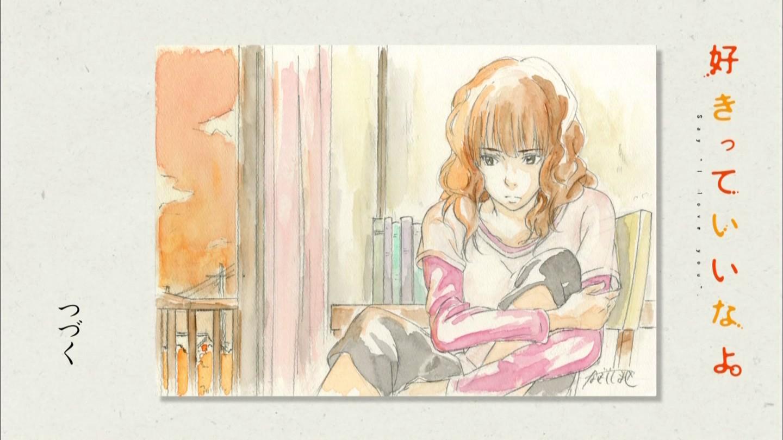 sukinayo110.jpg
