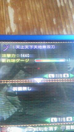 2011081008480000.jpg