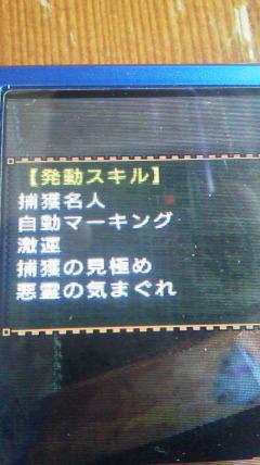 2011081011300002.jpg